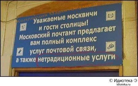 попытка выжить)