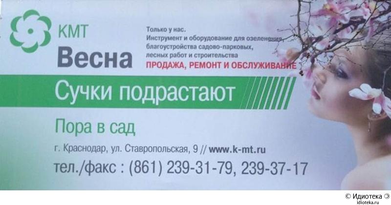 http://img.artlebedev.ru/kovodstvo/idioteka/i/C5DCF238-F223-4CF2-A7B4-9109240F141C.jpg