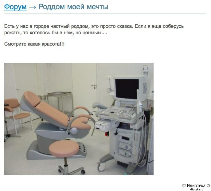 http://img.artlebedev.ru/kovodstvo/idioteka/i/D188EBA1-7FD9-428F-BBDE-BB71F31F8B06.jpg