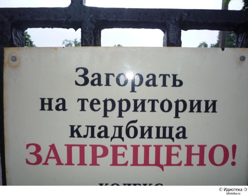 http://img.artlebedev.ru/kovodstvo/idioteka/i/D4691D7F-CE9C-4F2D-B13D-2049AAD09036.jpg
