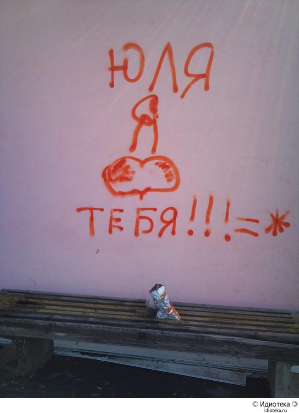 http://img.artlebedev.ru/kovodstvo/idioteka/i/D7942DDF-5C6C-4390-84A4-D41324240DDD.jpg