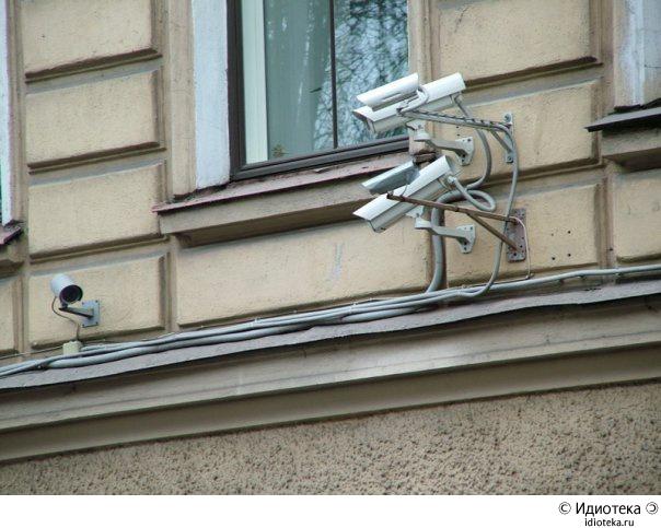 Безопасность в РФ