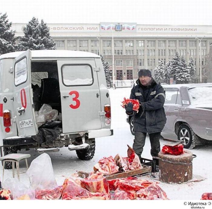 http://img.artlebedev.ru/kovodstvo/idioteka/i/E4C5D877-340A-44BF-8875-1CE08B7C9DDE.jpg