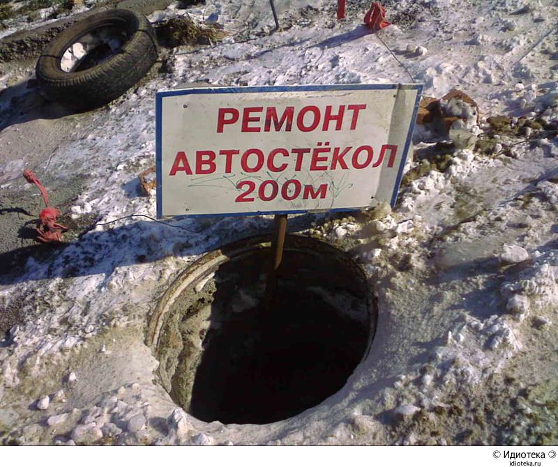 http://img.artlebedev.ru/kovodstvo/idioteka/i/E842CFF6-1208-4875-93D4-133881658DB3.jpg