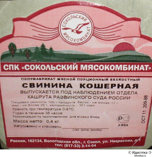 О Солженицыне - Страница 14 FA4587F7-630B-4DC2-8B40-C9B2AE538CED