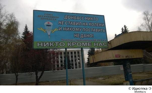 Криминальные элементы бегут из Донбасса: не нравится жить под властью боевиков, - советник главы МВД - Цензор.НЕТ 3022