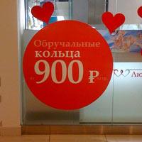 шрифт со знаком рубля тонкий