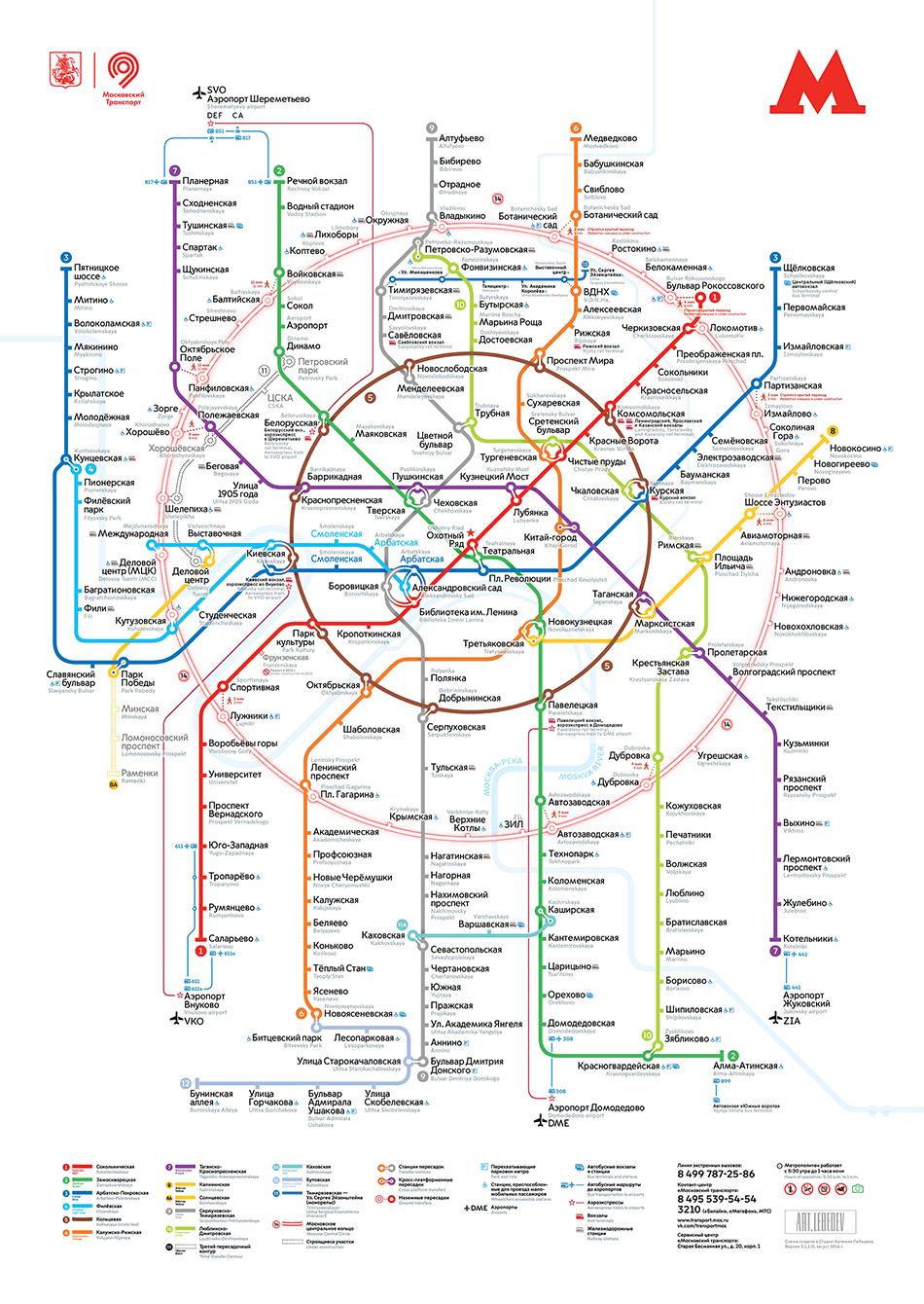 схема центральные линий московского метрополитена