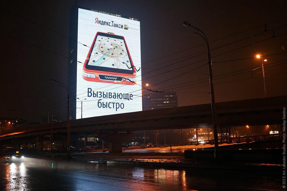Яндекс такси телефон для заказа - 9