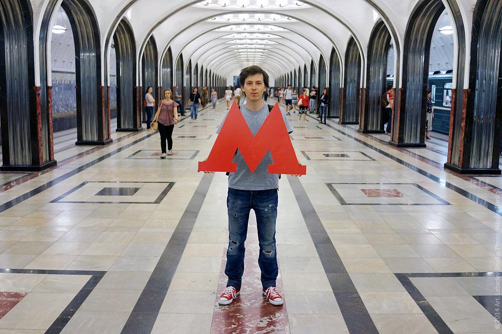 дизайнер коновалов логотип метро москва