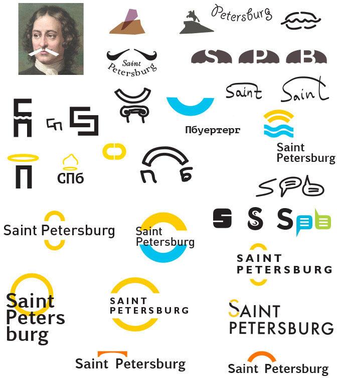 Как студия Лебедева придумала туристический логотип Петербурга