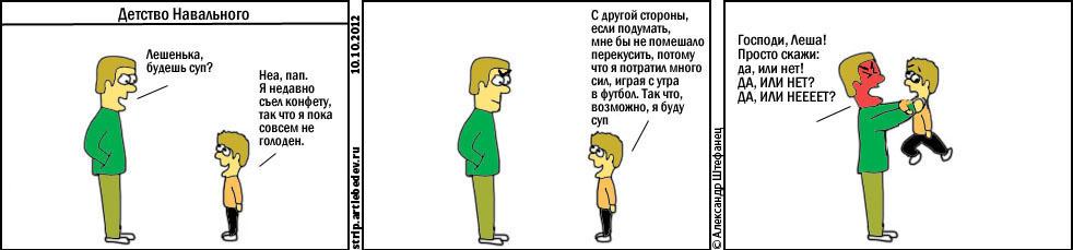 http://img.artlebedev.ru/strip/files/5/F/5FBB53FA-E136-4870-BCCE-0AFD2AA04675.jpg