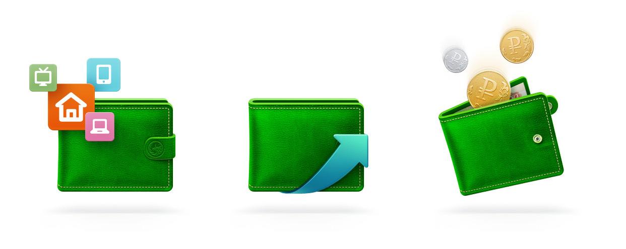 Как сделать кошелёк на сайте