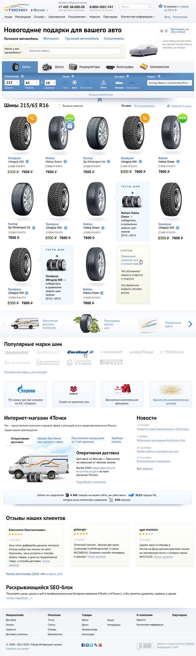 Уроки Русского Языка Онлайн  urokirus