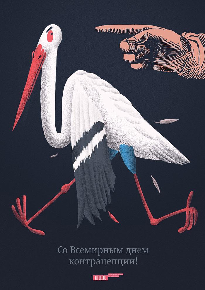 26-september-2013-poster.jpg