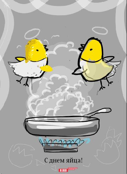 День яйца картинки 12 октября, достопримечательностями