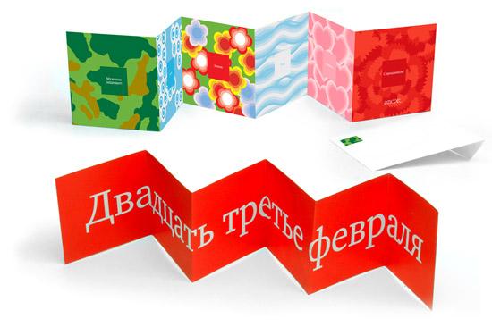 http://www.artlebedev.ru/portfolio/ancor/23feb2005/23.jpg