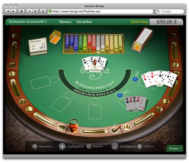остров казино онлайн