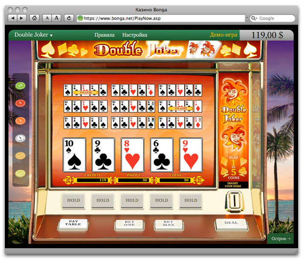 Бонга рулетка продажа интернет-терминалы для организации казино