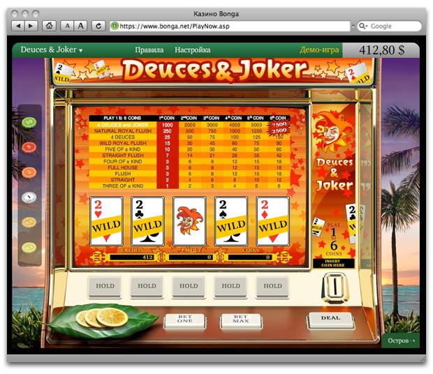 Скриншот игр казино