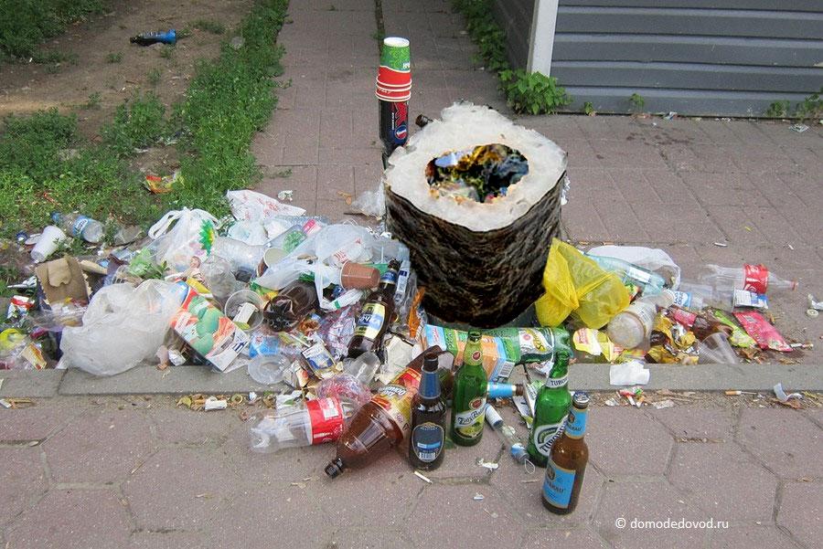 мусорное ведро ловящее мусор
