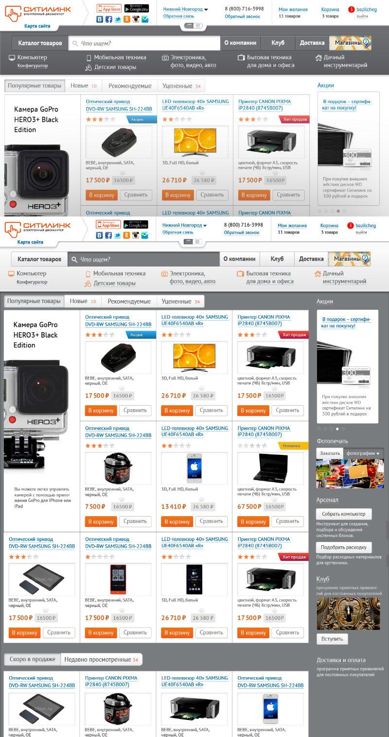 Ситилинк Шахты Каталог Товаров Интернет Магазин