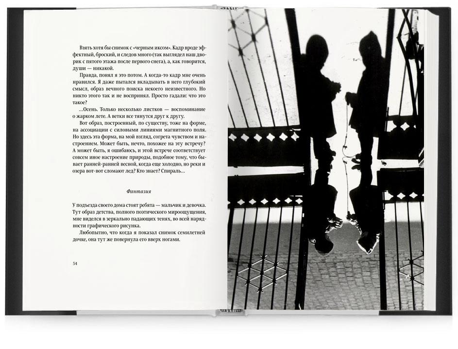 герц франк карта птолемея скачать бесплатно - фото 3