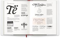 Книга про буквы от аа до яя», второе издание | блог сергея короля.