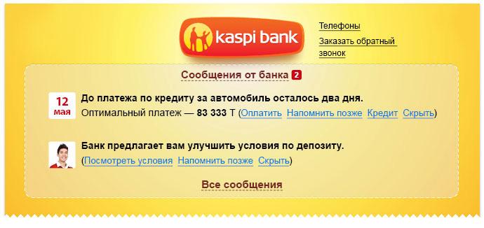 сбербанк одобрил кредит когда можно получить