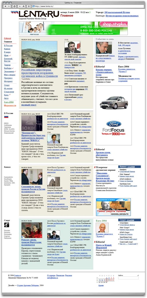 Канадские Прокси Для Парсинга Бинг Купить Дешевые Прокси Для Парсинга Bing Парсер поисковых, лучшие прокси для спама