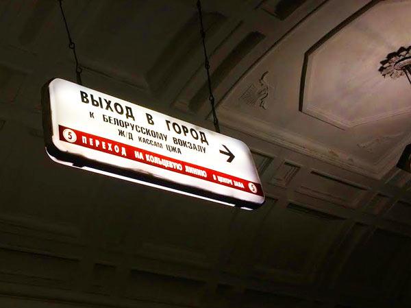 metro-navigation-process-1-19.jpg