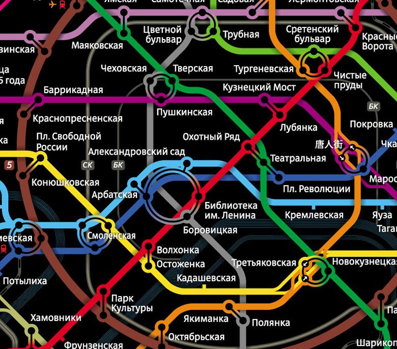 карта метро москвы на карте города 2030