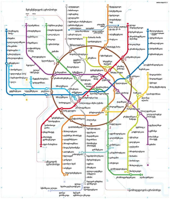 Схема метро с названиями линий москвы