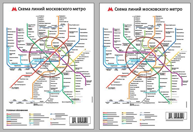 открытка схема метро подобного бага частое