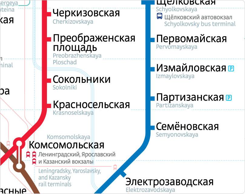 Московском метро на тысячи