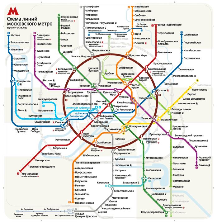 карта метро москвы покажите
