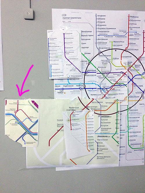 «схему транспорта Москвы