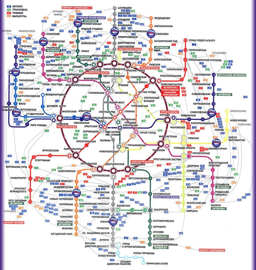 Маршрут по схеме метро