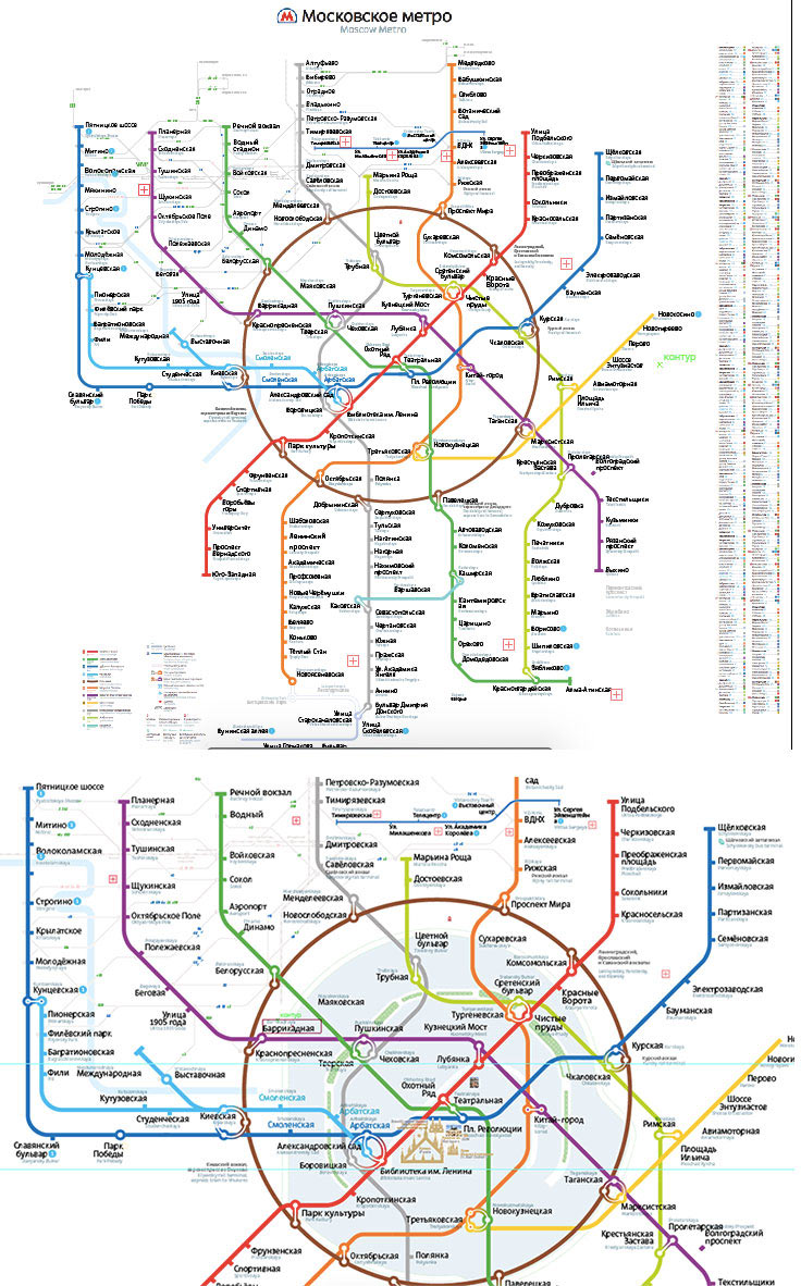план схема метро косино ухтомская