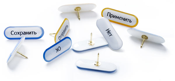 http://www.artlebedev.ru/everything/orbiculus/orbi-rus.jpg