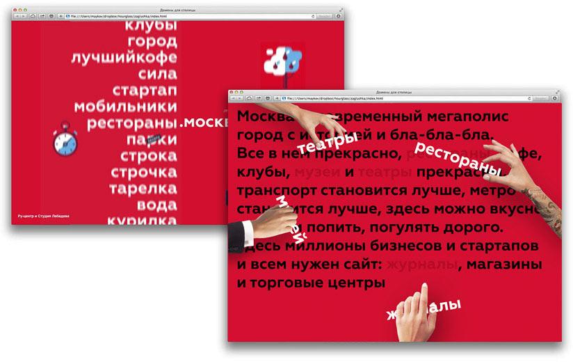 Регистраиця сайта Москва сделать фон для сайта с логотипом