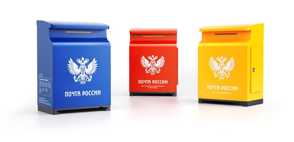 скачать программу для почты бесплатно на русском языке - фото 9