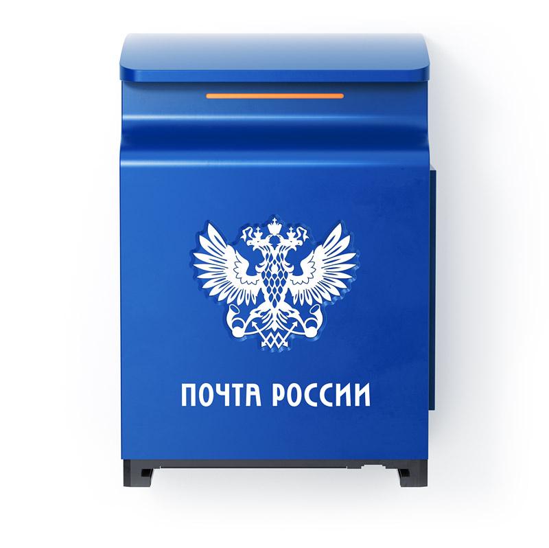 скачать программу для почты бесплатно на русском языке