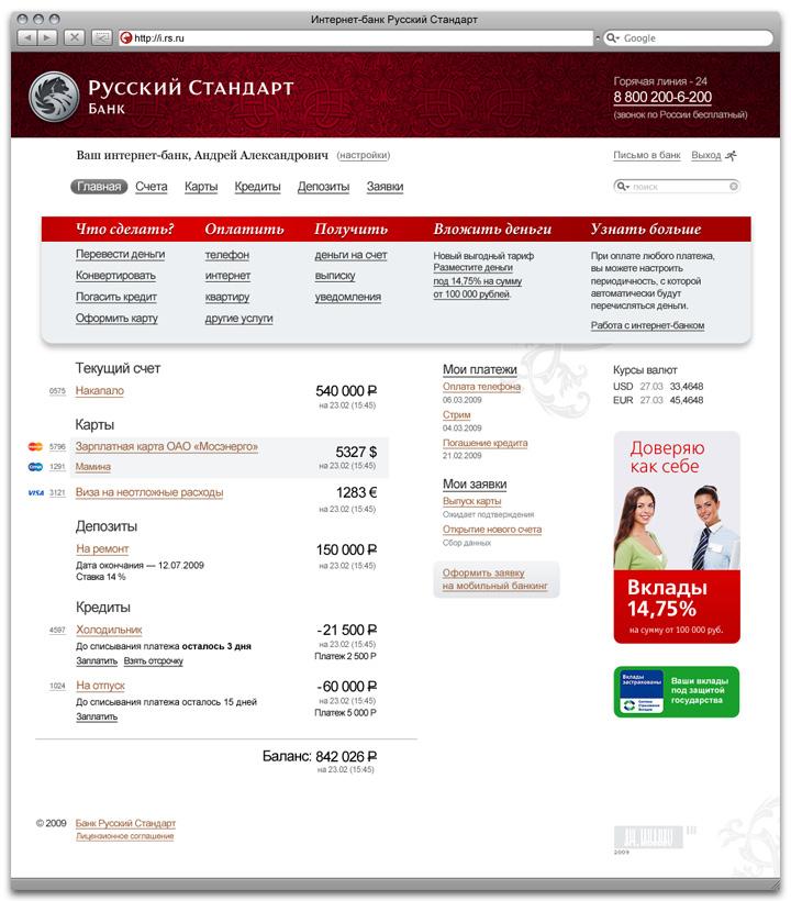 проверка авто по вин гибдд официальный сайт москва бесплатно