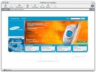 Сайт мобильных телефонов Samsung 5f94e21ec4b