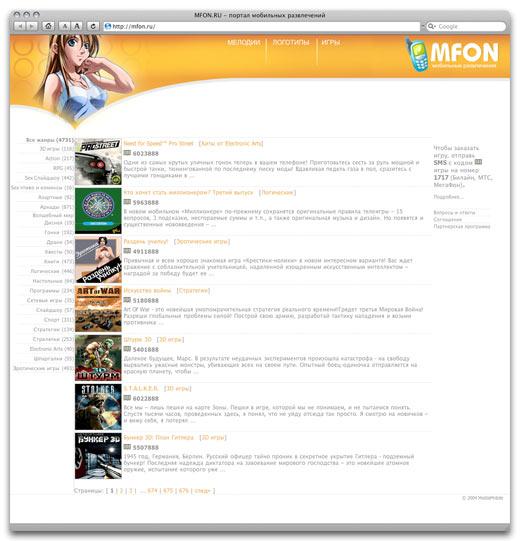 клон сайта знакомств netlog