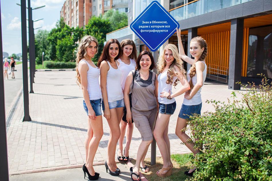 услуга проститутки в городе обнинске-ыо3