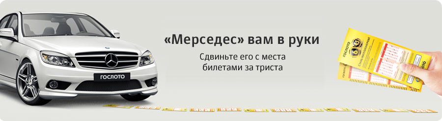 баннеры для сайта: