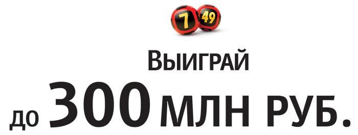 http://img.artlebedev.ru/everything/gosloto/identity-7x49/gosloto-identity-7x49-slogan.jpg