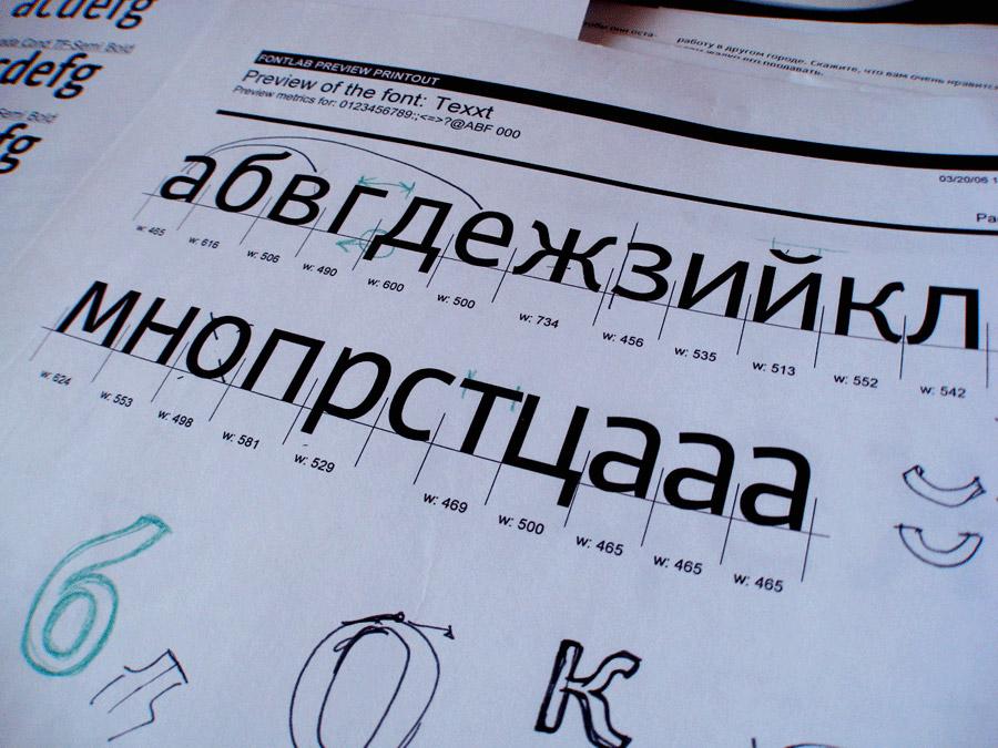 того создание своего шрифта из картинки обратите внимание